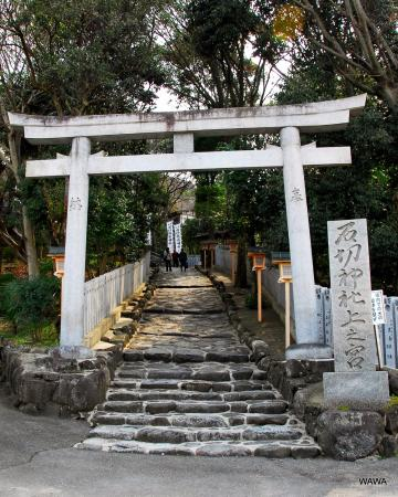 Ishikiri Tsurugiyajinja Shrine Kaminosha