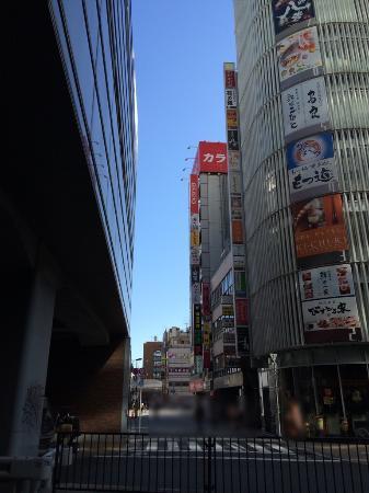 Big Echo Akihabara Showadoriguchi Ekimae