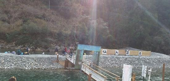 川湯温泉, 仙人風呂