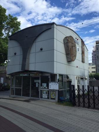 Tennoji Police Box: 外観