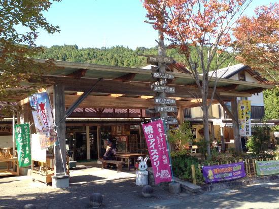 Tosa Sameura Michi-no-Eki