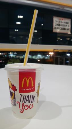 McDonald's Aeon Mall Morioka Minami