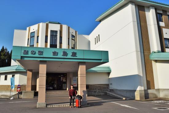 Hoshino Yado Hakuchoza