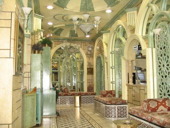 Al majed hotel reviews damascus syria tripadvisor for Al majed hotel istanbul