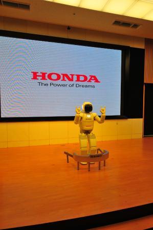 มินาโตะ, ญี่ปุ่น: Asimo Honda HQ Tokyo