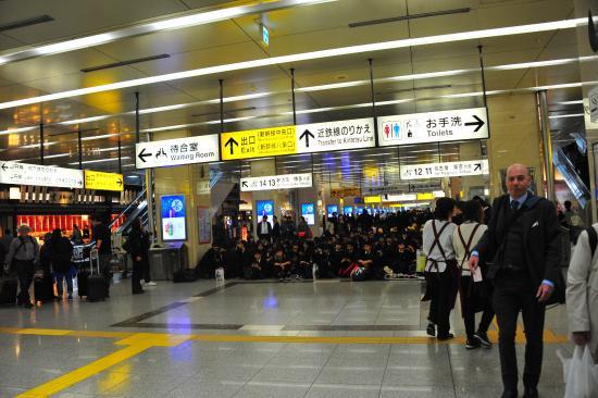 Traveling from Kyoto to Osaka – Kyoto Station