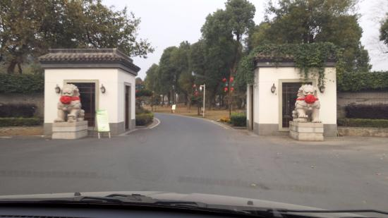 Guangde County, China: entrance