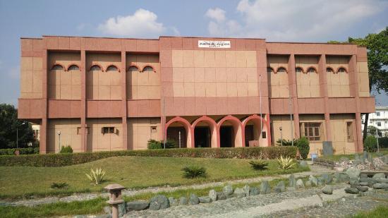 Kushinagar, Indie: Govt. Budha museum