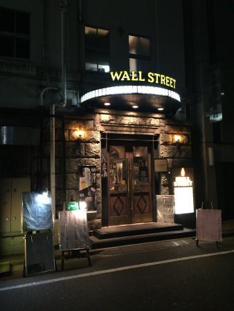Wall Street Tokyo