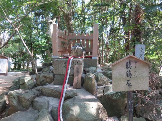 「鶺鴒石」の画像検索結果