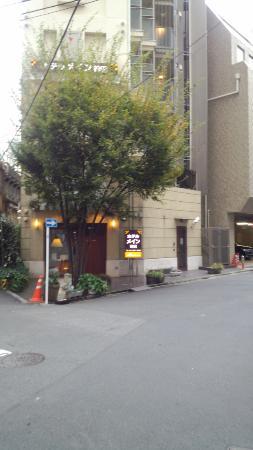 Hotel main Kanda
