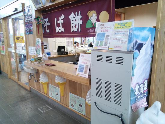 Road Station Shichinohe: ソフトクリーム