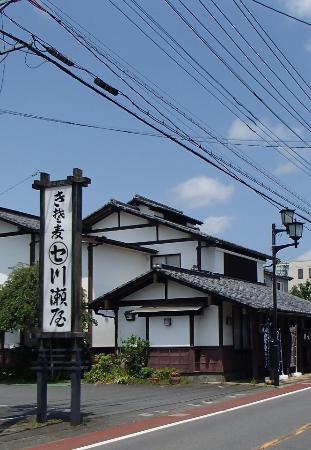 Kawase-Ya
