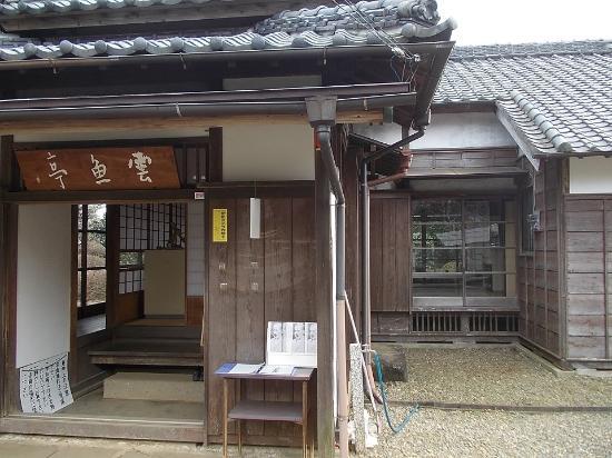 Ogawa Usen Kinenkan Ungyotei