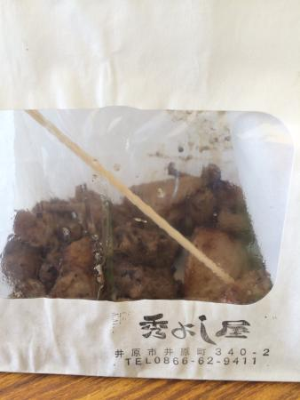Hideyoshiya