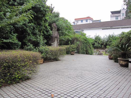 义乌博物馆