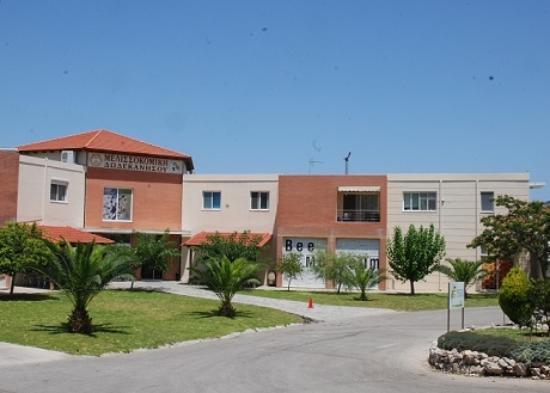 Pastida, Grekland: ビー・ミュージアムの外観