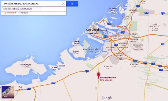 Location map - Picture of Emirates National Auto Museum, Abu Dhabi ...