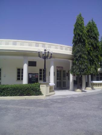 Garden Hotel Restaurant
