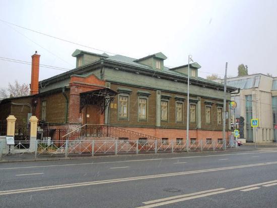 Vasiliy Aksenov's House Museum