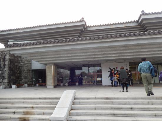 ‪National Jinju Museum‬
