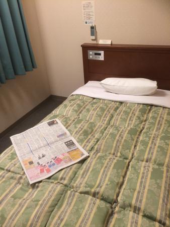 Photo of Hotel Route Inn Misawa