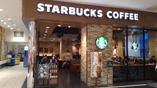 Starbucks Coffee, Lumine Fujisawa