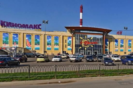Mall Yuzhny