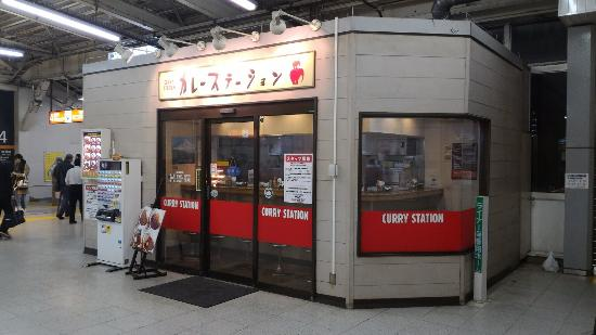 Curry Station