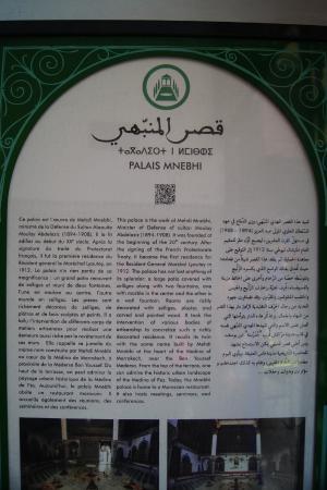 Palais Mnebhi : description of the palace at the entrance