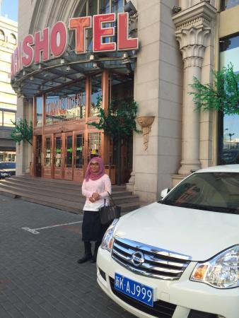 Xinjiang Tumaris Grand Hotel: photo0.jpg