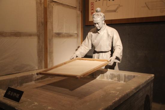 Anyang Museum: Paper-making in the Han Dynasty (Diorama)