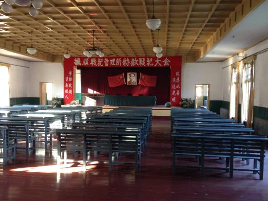 Fushun, จีน: The education hall.