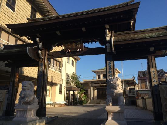 Saikoji Temple: 西光寺