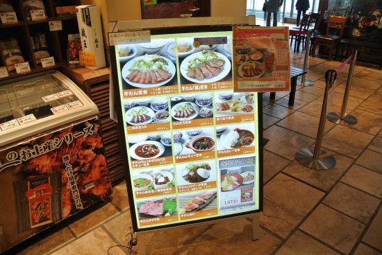 定食 Picture Of Gyutan Sumiyaki Rikyu Abeno Harukas Dining Osaka Tripadvisor