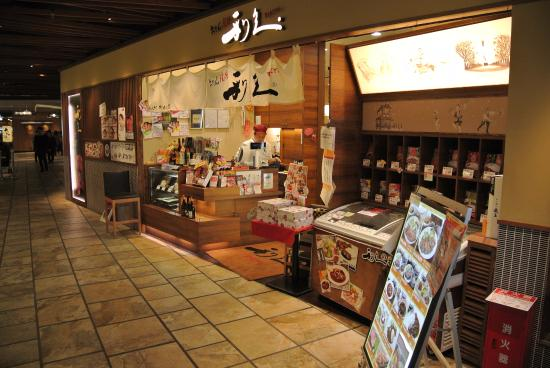 Gyutan Sumiyaki Rikyu Abeno Harukas Dining Osaka Restaurant Reviews Photos Phone Number Tripadvisor
