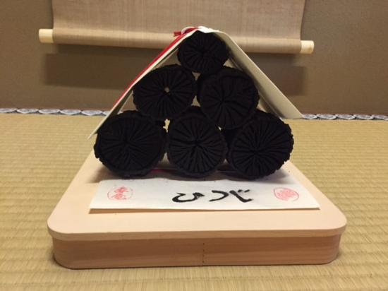 Kanamean Nishitomiya 사진
