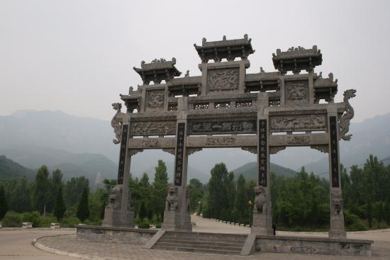 Songye Temple Pagoda: Stone Arch and Songyue Temple Pagoda, Dengfeng
