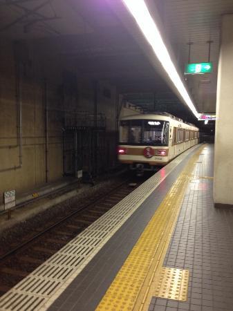 Hokushinkyuko Railway
