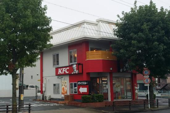Kentucky Fried Chicken Nonami
