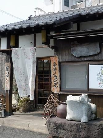 Udon no Kigen