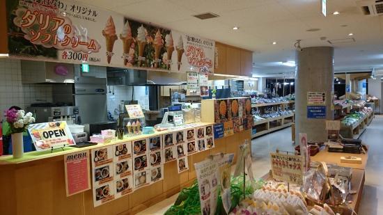 Roadstation Hanawa
