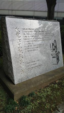 Hoden Kakoki Tanjo no Chi