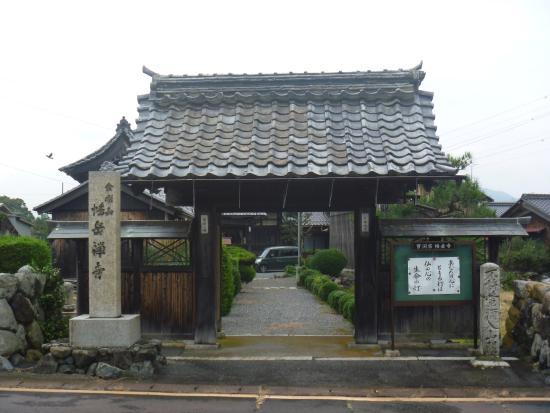 Hangaku-ji Temple