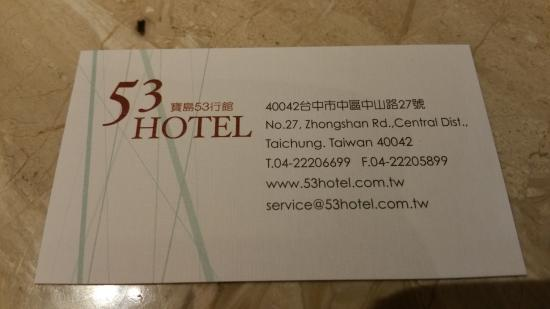 Hotel business card picture of 53 hotel central district 53 hotel hotel business card colourmoves