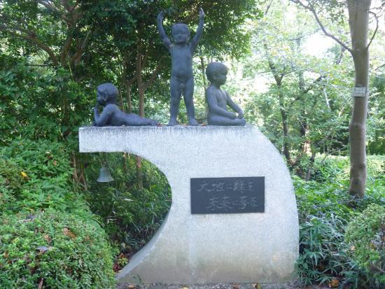 Tsurugatayama Park