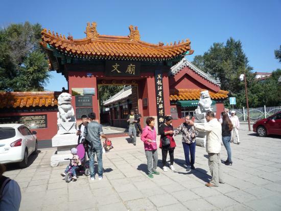 Harbin Confucian Temple : 入場門