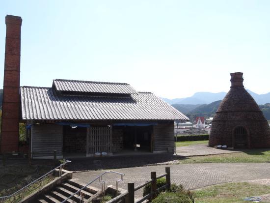 Togeino Yakata