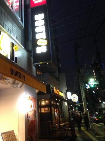 Doutor Coffee Wakamatsu Kawada