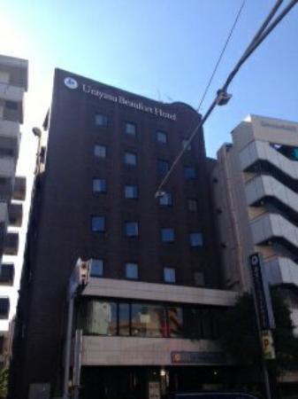 Urayasu Beau Fort Hotel: IMG_0261_large.jpg